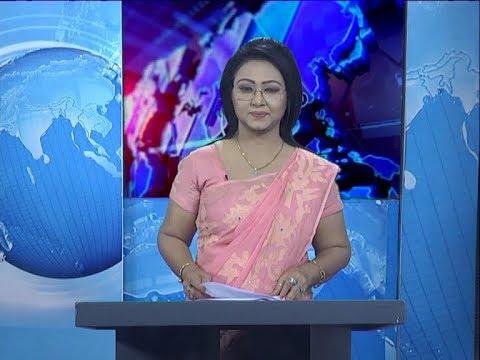 01 AM News || রাত ১টার সংবাদ || 29 January 2020 || ETV News