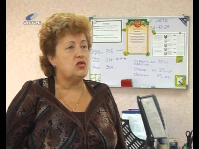 Ангарчане могут помочь чужой беде
