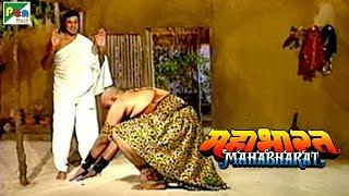 भीम की मुलाकात पुत्र घटोत्कच से | महाभारत (Mahabharat) | B. R. Chopra | Pen Bhakti - Download this Video in MP3, M4A, WEBM, MP4, 3GP