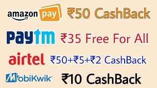 App Install and Get 500₹ Paytm cash Explain in (தமிழ்