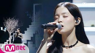 [LeeHi - HOLO] Comeback Stage | M COUNTDOWN 200723 EP.675