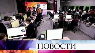 В Кремле прокомментировали блокировку соцсетью Facebook страницы одного из проектов телеканала RT.