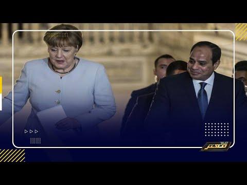 الجاسوس المصري في المانيا