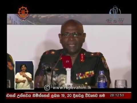 Rupavahini 8.00pm Sinhala News | 2019-05-16