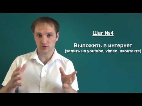 Методы лечения простаты видео