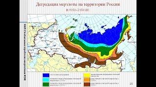 Мерзлота как последствие катастрофы и потопа / Свидетельства очевидцев / Виктор Максименков