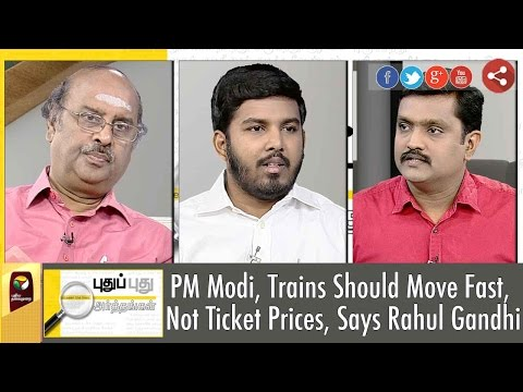 Puthu-Puthu-Arthangal-PM-Modi-Trains-Should-Move-Fast-Not-Ticket-Prices-09-09-2016