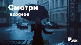 Блокчейн-новости 2016, октябрь №5