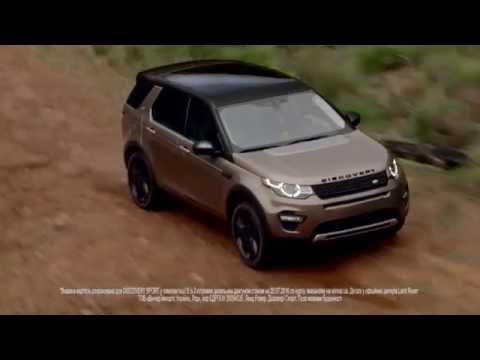 Land Rover  Discovery Discovery Sport Внедорожник класса J - рекламное видео 4