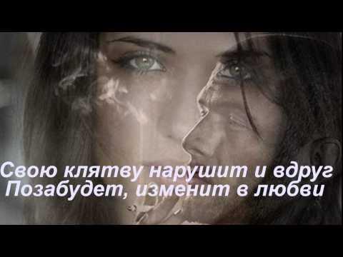 Селиванова марина ты моё счастье