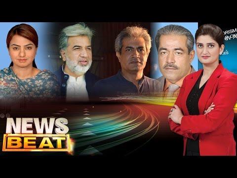 JIT Ki Tashkeel | News Beat | SAMAA TV | Paras Jahanzeb | 05 May 2017