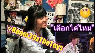 """เลือกได้ไหม - Cover Night Live """"Friend Zone"""" Room39 X The Toys (REACTION)"""