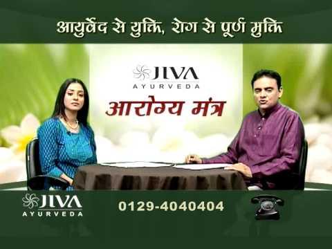 Ayurvedic Daily Routine  ( Dincharya  ) | Arogya Mantra Ep#35 ( 1  )
