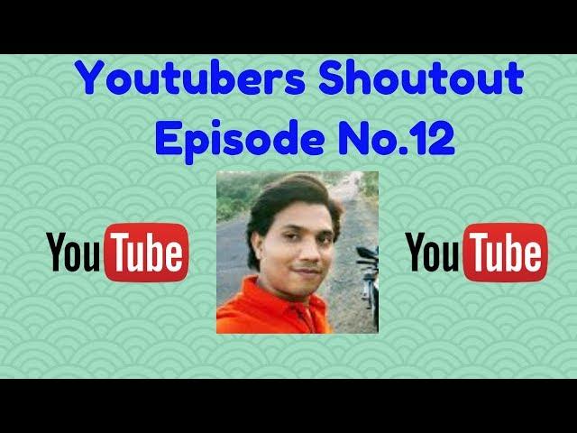 Youtubers Shoutout Episode No.12   Ravi Aquarium