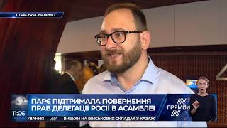 ПАРЄ дала Путіну карт-бланш на будь-які дії - Полозов