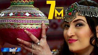 Mor Tho Tiley Singer Narodha Malni | Sindh TV Song | HD 1080p