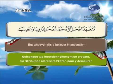 4- An-Nisaa  - Translation des sens du Quran en français