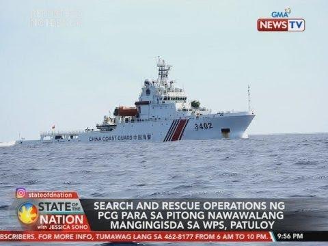 [GMA]  SONA: Search and rescue operations ng PCG para sa pitong…