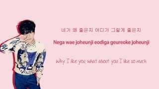 Super Junior - Simply Beautiful