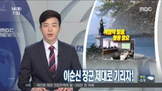 2016년 03월 14일 방송 전체 영상