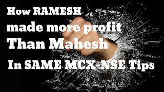 Why traders makes losses in MCX and NSE