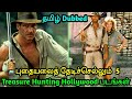 5 Treasure Hunting movies in Tamil Dubbed  Treasure Hollywood படங்கள்   every should watch