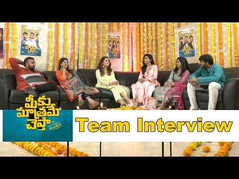 Meeku Mathrame Cheptha Movie Diwali Special Interview
