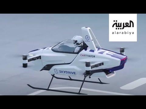 العرب اليوم - شاهد: السيارات تطير في الهواء خلال  ٢٠٢٠