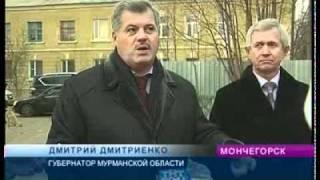 Губернатор области открыл два интерактивных центра    в Мончегорске и Оленегорске