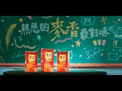 麥香TP375 配大罐篇
