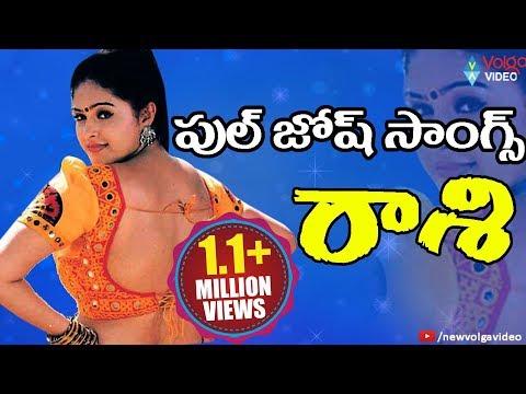 Raasi Full Josh Video Songs - Telugu All Time Super Hit Video Songs