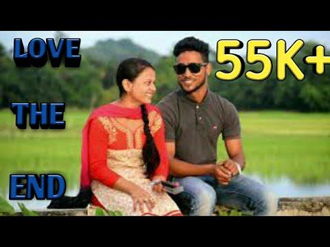 Kot Mur Maa Assamese Short Film Ultimate Jomoni Assamese New