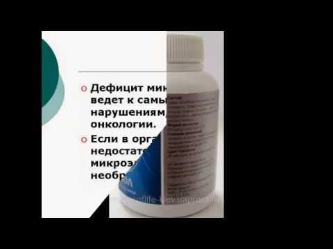 Самое эффективное лекарство от глистов для человека