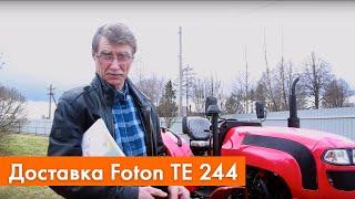 Доставка трактора FOTON TE-244
