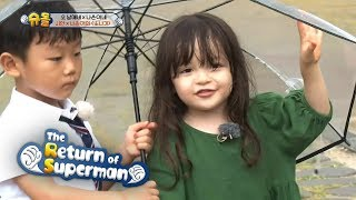 Na Eun Likes How Kind Si An Is~ But Si An Is Frozen! [The Return Of Superman Ep 242]