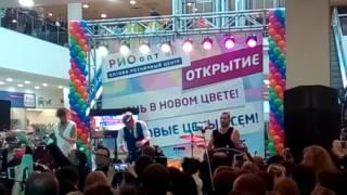Митя Фомин-следуй за солнцем.ТЦ Рио Ярославль