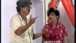 BEGUM MERI BBC - UMAR SHARIF & MOIN AKHTAR - FULL PAKISTANI COMEDY