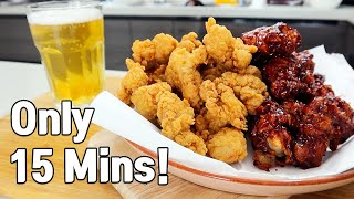 How To Make Korean Fried Chicken In 15 Minutes Recipe