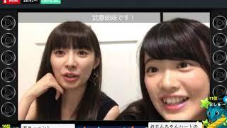 20180922ShowroomMutouOrin武藤小麟AKB48チームK