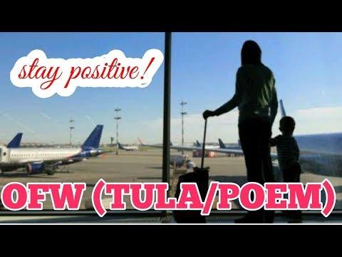 Tula ng ofw n ina - смотреть онлайн на Hah Life