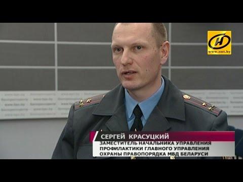 Ежедневно от домашнего насилия в Беларуси страдает одна семья
