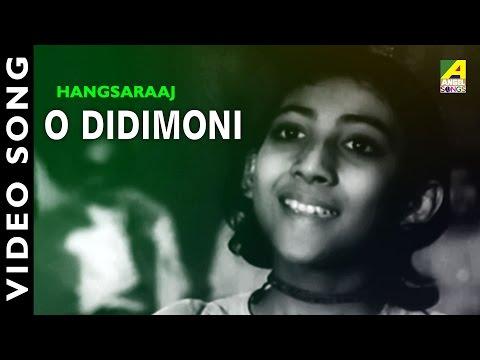 o didimoni hangsaraaj bengali movie song arati mukherjee