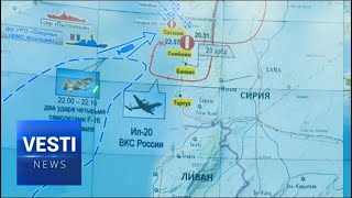 Israel is Shameless Provoking Russia! Official Statement from MoD on Downing Russian Il-20 Aircraft