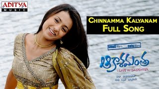 Chinnamma Kalyanam Full Song II Akashamantha Movie II Jagapathi Babu, Trisha