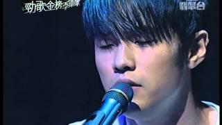 [HQ] 周杰倫   七里香  Jay Chou   Common Jasmin Orange (勁歌金曲 Live '04)