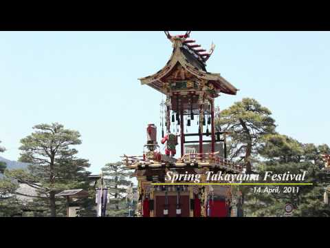 日本三大曳山祭 岐阜縣高山市高山祭 Hida Takayama Festival