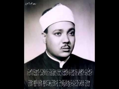 Surah Tariq by Qari Abdul Basit Absolutely Stunning Recitation (His best in my opinion)