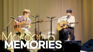 역대급 MAROON5 - Memories 커버 ㄷㄷ (기프트) [한국어 CC]