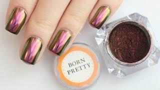 Born Pretty Top Grade Chameleon Nail Powder Review || Born Pretty Store Review || caramellogram