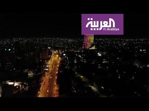 العرب اليوم - شاهد: لقطات ترصد لحظات انطللق صافرات الإنذار وتحوّل عمان إلى مدينة حزينة